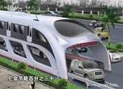 Chinese Buses