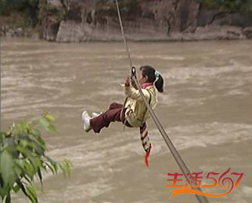 Children flying Nujiang cableway